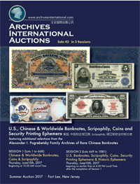 Sales of American Bank Note Company Archives